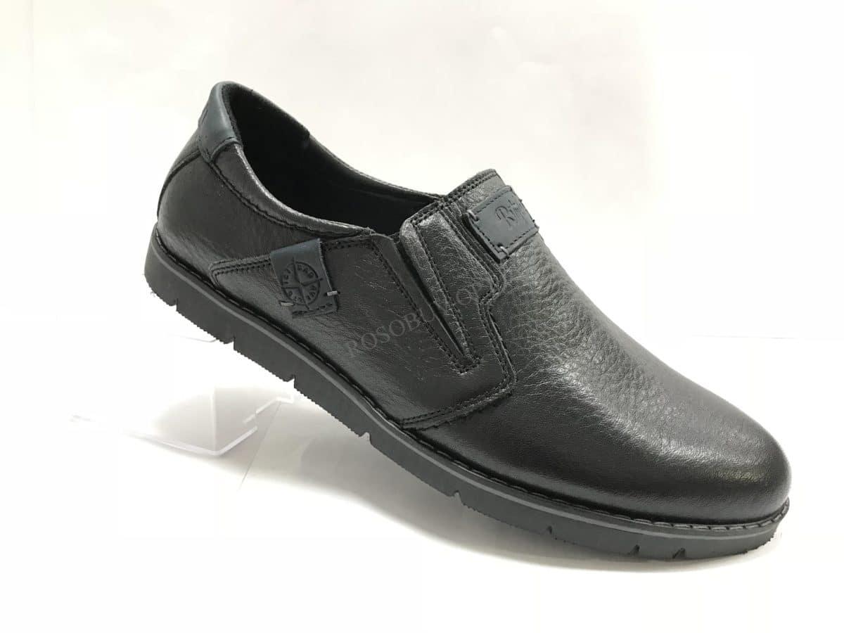 Ботинки мужские: 0644 Материал: кожа Цвет: чёрный Коли-во: 8 пар Размеры: 39-44 (повторные 41,42) Цена: 1400