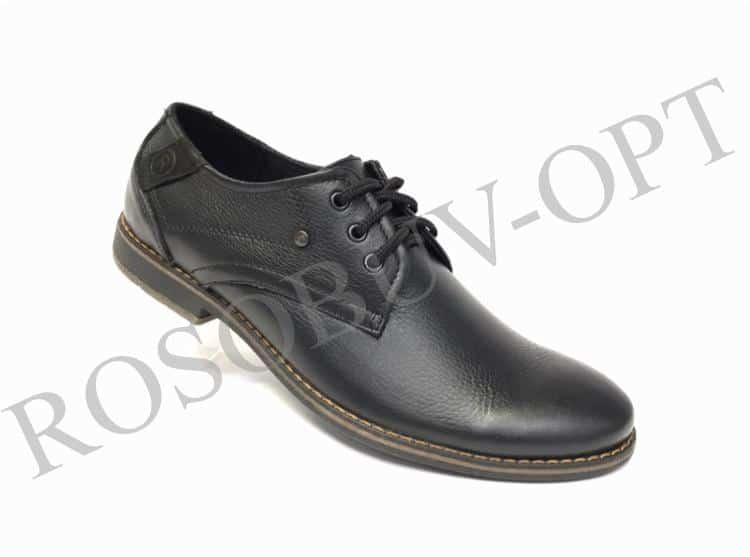 Ботинки мужские: 4863 Материал: кожа Цвет: чёрный Коли-во: 8 пар Размеры: 39-44 (повторные 41,42) Цена: 1450