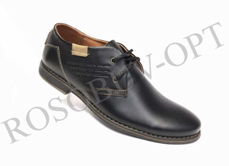 Ботинки мужские: 5091 Материал: кожа Цвет: чёрный Коли-во: 8 пар Размеры: 39-44 (повторные 41,42) Цена: 1400