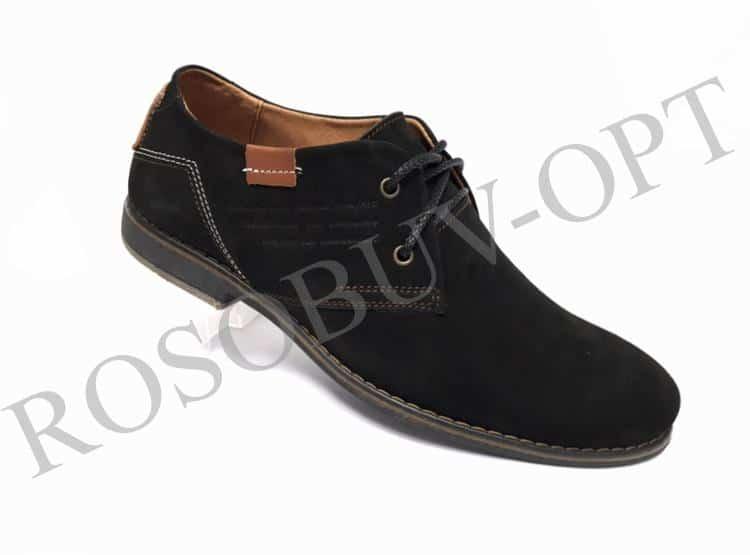 Ботинки мужские: 0653 Материал: кожа(нубук) Цвет: чёрный Коли-во: 8 пар Размеры: 39-44 (повторные 41,42) Цена: 1400