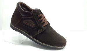 R - 7115 - Ботинки мужские, нат.нубук - нат.мех. цвет коричневый, без замка, 8 пар размеры с 39-44 (повторные размеры - 41,42) - цена 2300