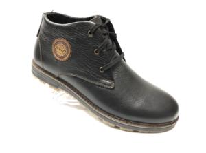 Ec -8840- Ботинки мужские, нат. кожа - нат. мех, цвет чёрный, шнуровка - без замка, 8 пар, размеры с 39 по 44 (повторные размеры - 41, 42) - цена 2200 р.